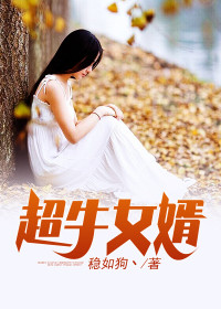 陈阳林悦溪
