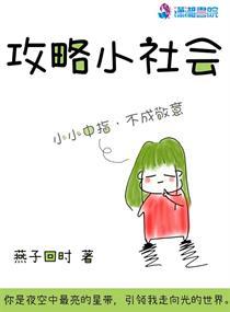 慕瑜江御庭小说
