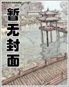 虎山行林江